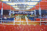 Inaugural  Function of PPISR building in 2003 by the then Deputy Prime Minister Shri L.K. Advani.
